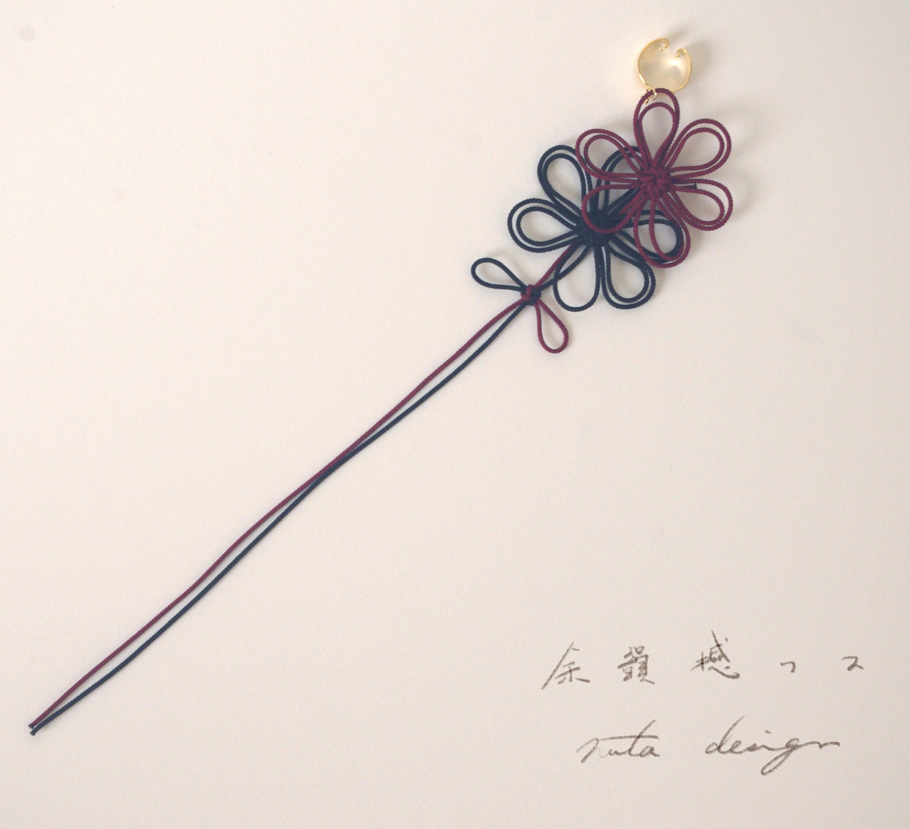 かたっぽイヤーカフ「余韻撼ワス」(臙脂×黒)