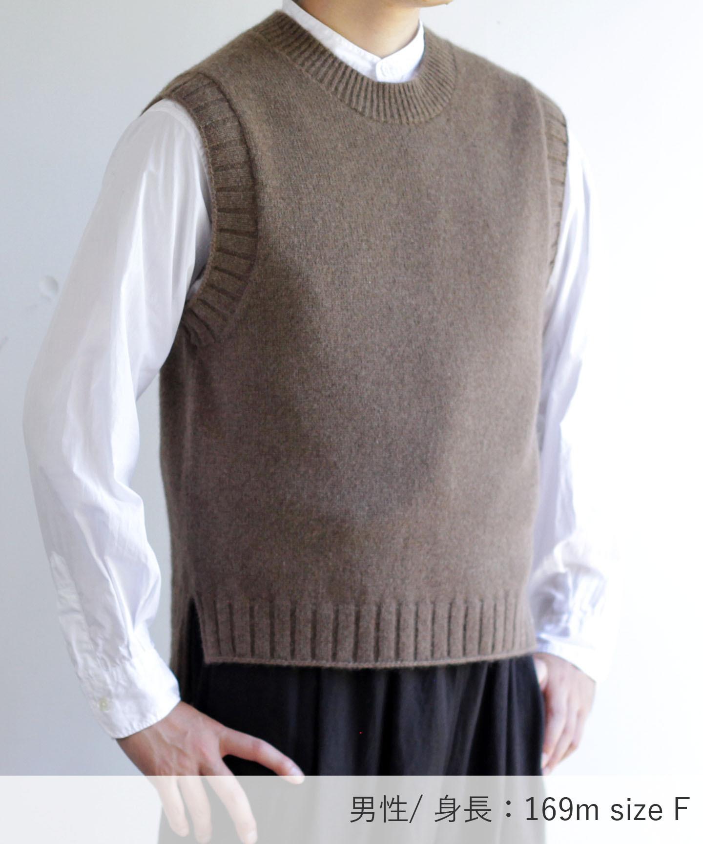 【予約販売】手編み機で編んだヤク糸(NO.21)のベスト (YAA-924)