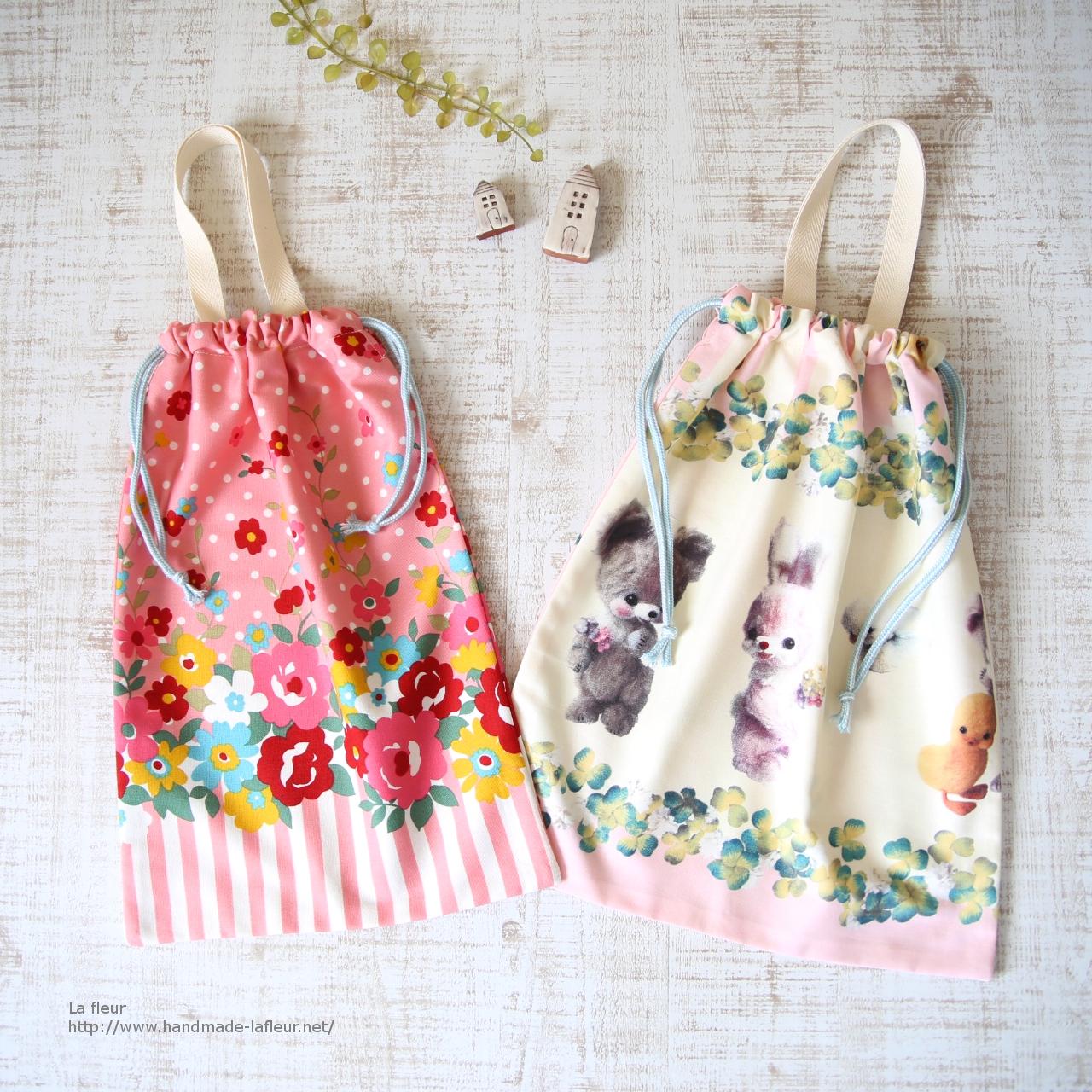持ち手付き体操服袋・お着替え袋*巾着 花柄ピンク・クマうさぎヒヨコ 女の子用/Lafleur