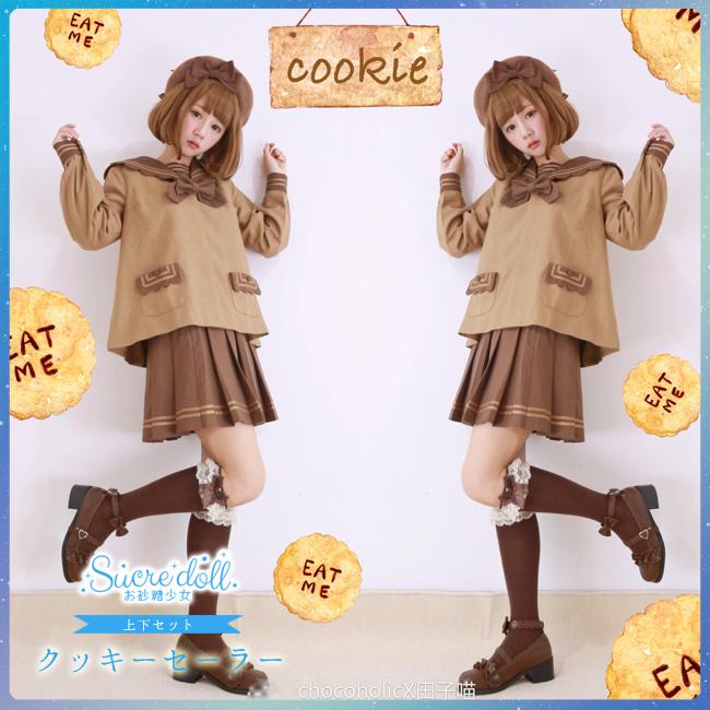 クッキーセーラーセット