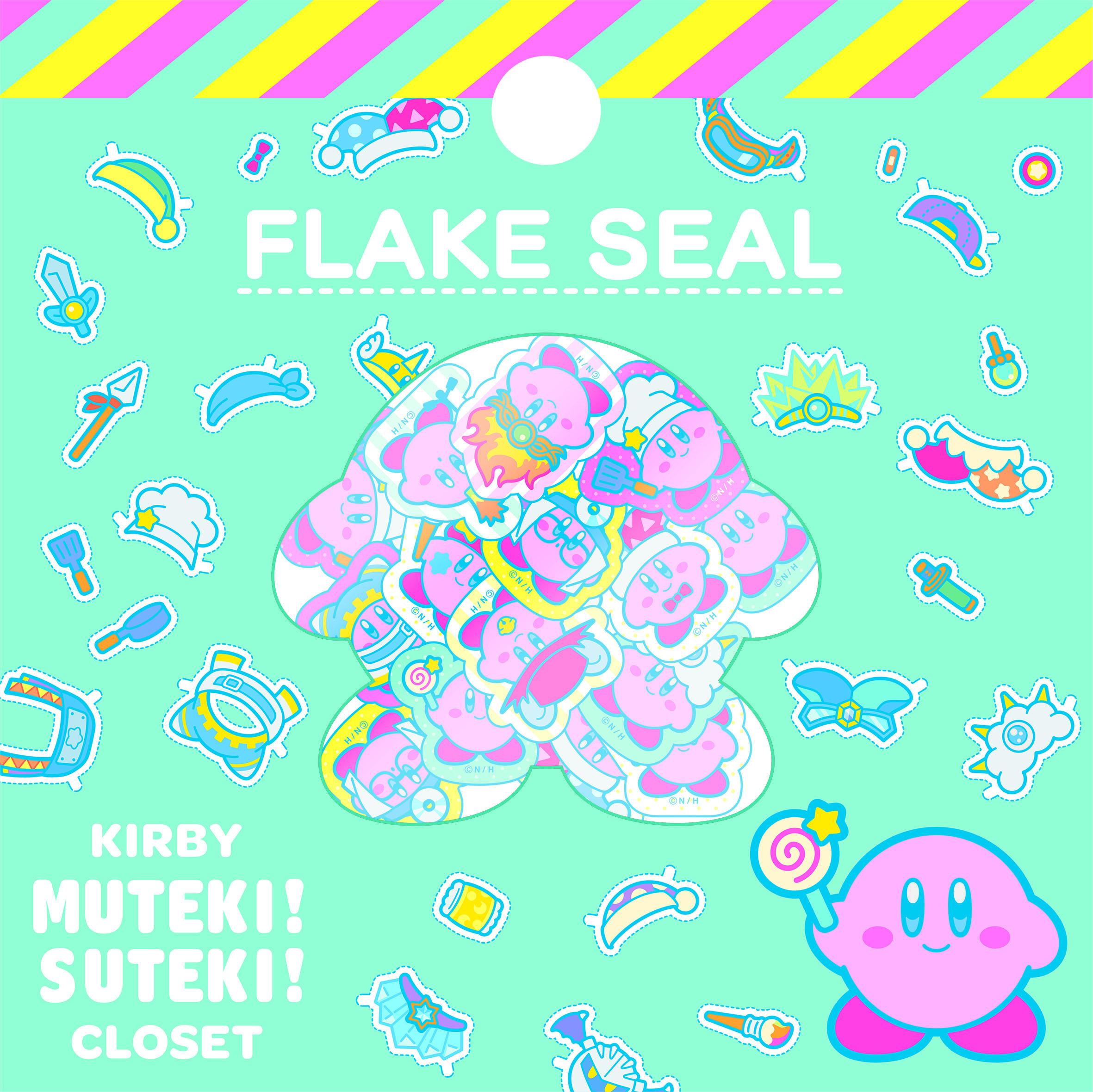 星のカービィ KIRBY MUTEKI! SUTEKI! CLOSET フレークシール  (2)ミントグリーン /  エンスカイ