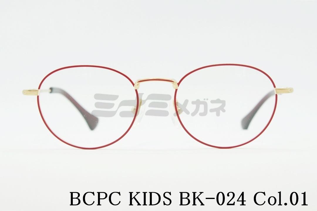 【正規品】BCPC KIDS(ベセペセキッズ)BK-024 Col.01