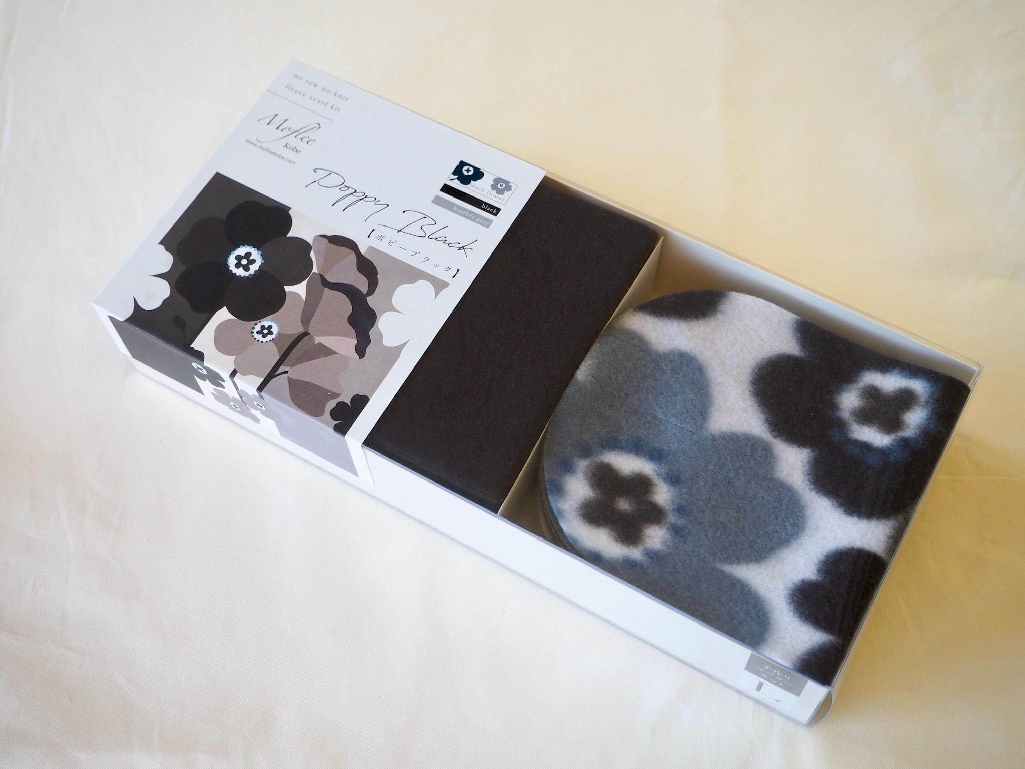 動画付手作りマフラーキット【モフリー Kit Box】ポピーブラック ◆Lサイズ