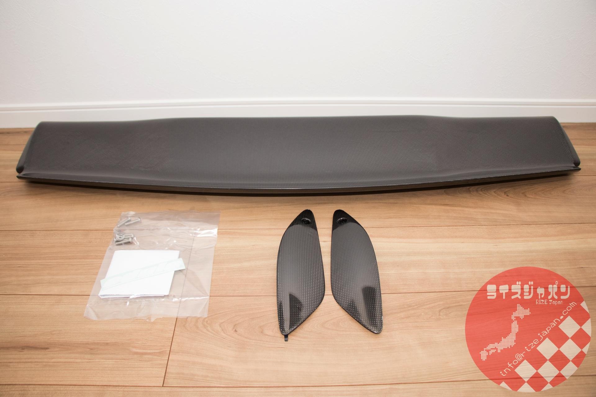 オデューラ カーボン ウイング&サイドパネル / Odura Carbon Wing and Side Panel set