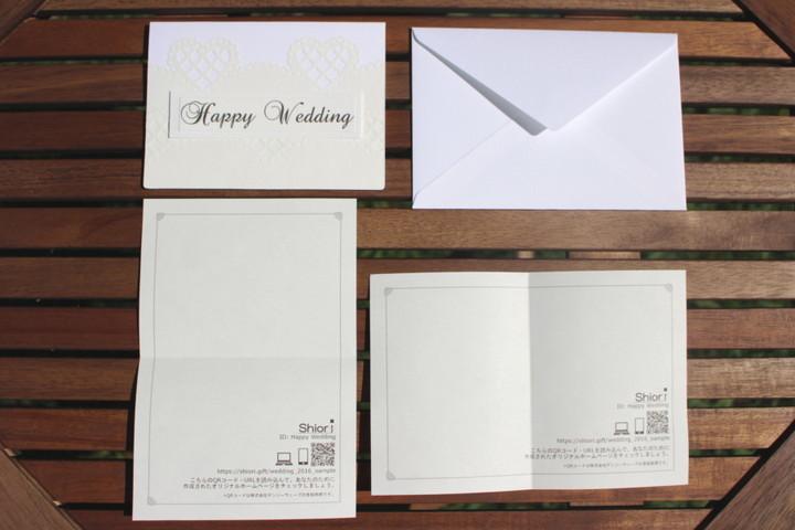 """Shiori のメッセージカード """"Happy Wedding""""_3"""