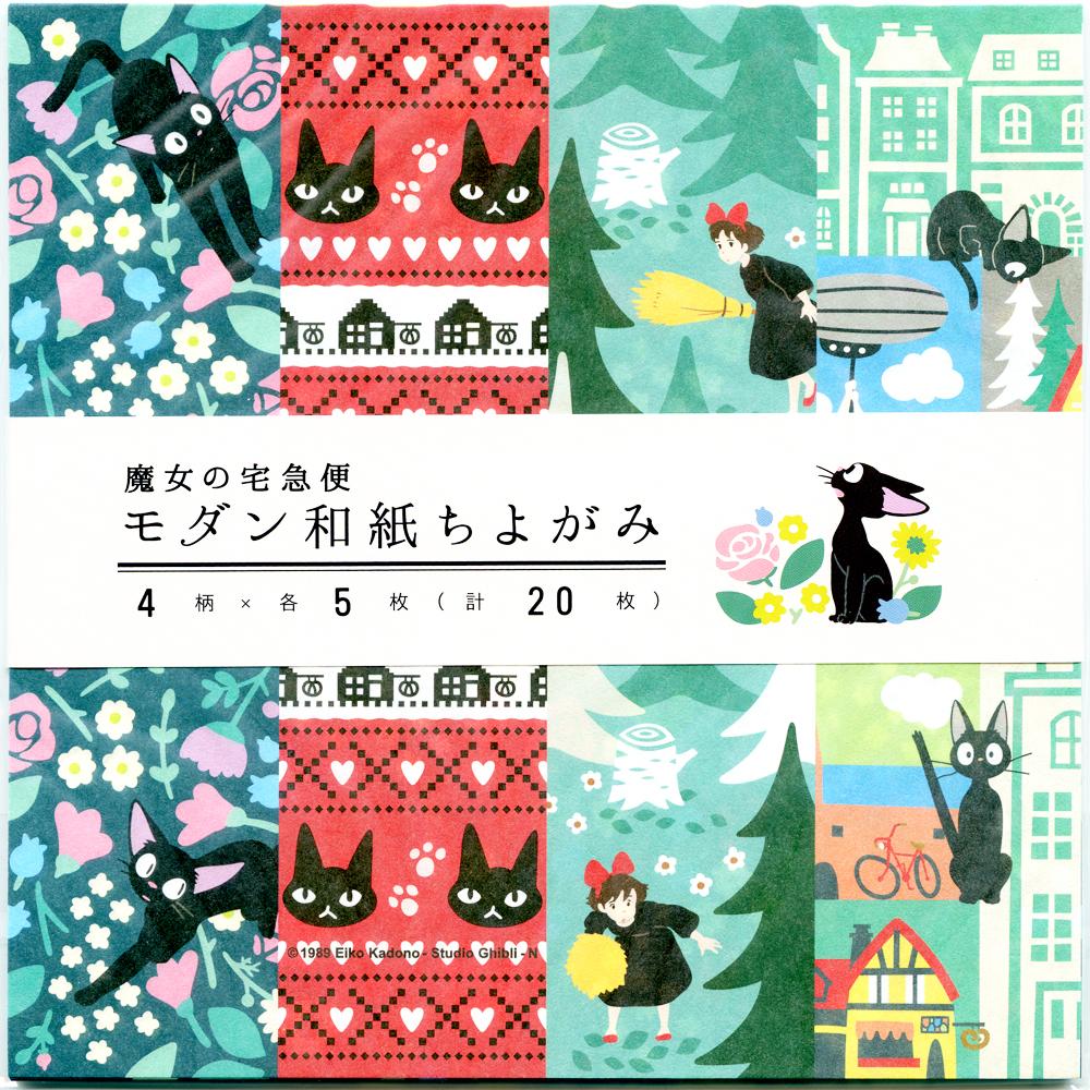 猫千代紙(魔女の宅急便)