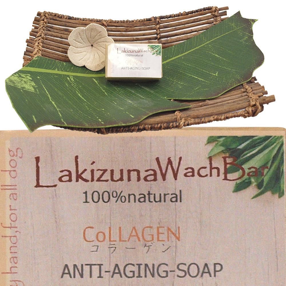 La-kizunaコラーゲン石鹸 collagen