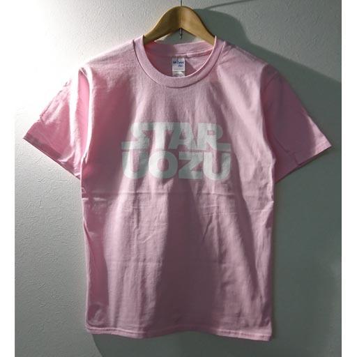 STAR UOZU Tシャツ ライトピンク×ホワイト