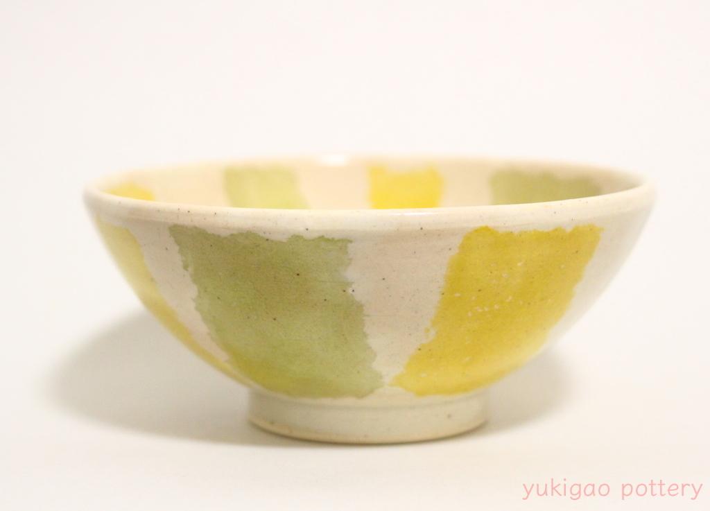 【黄×黄緑ボーダー】ご飯茶碗