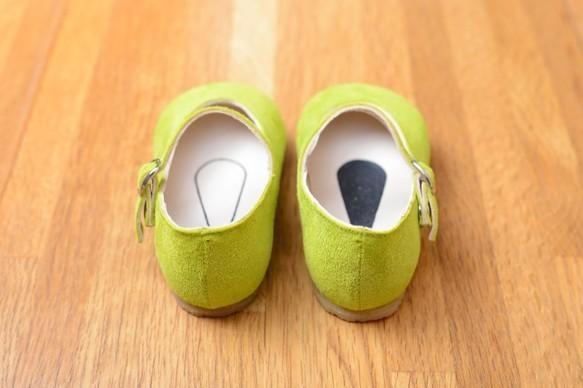 きみどり 子供靴 スウェード
