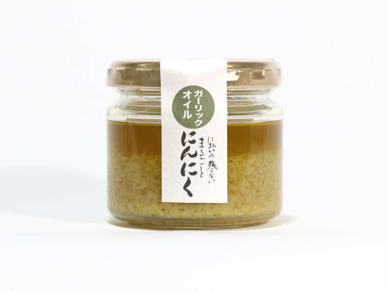 [新潟県産] 食べるにんにくオイル(オリーブオイル) 90g