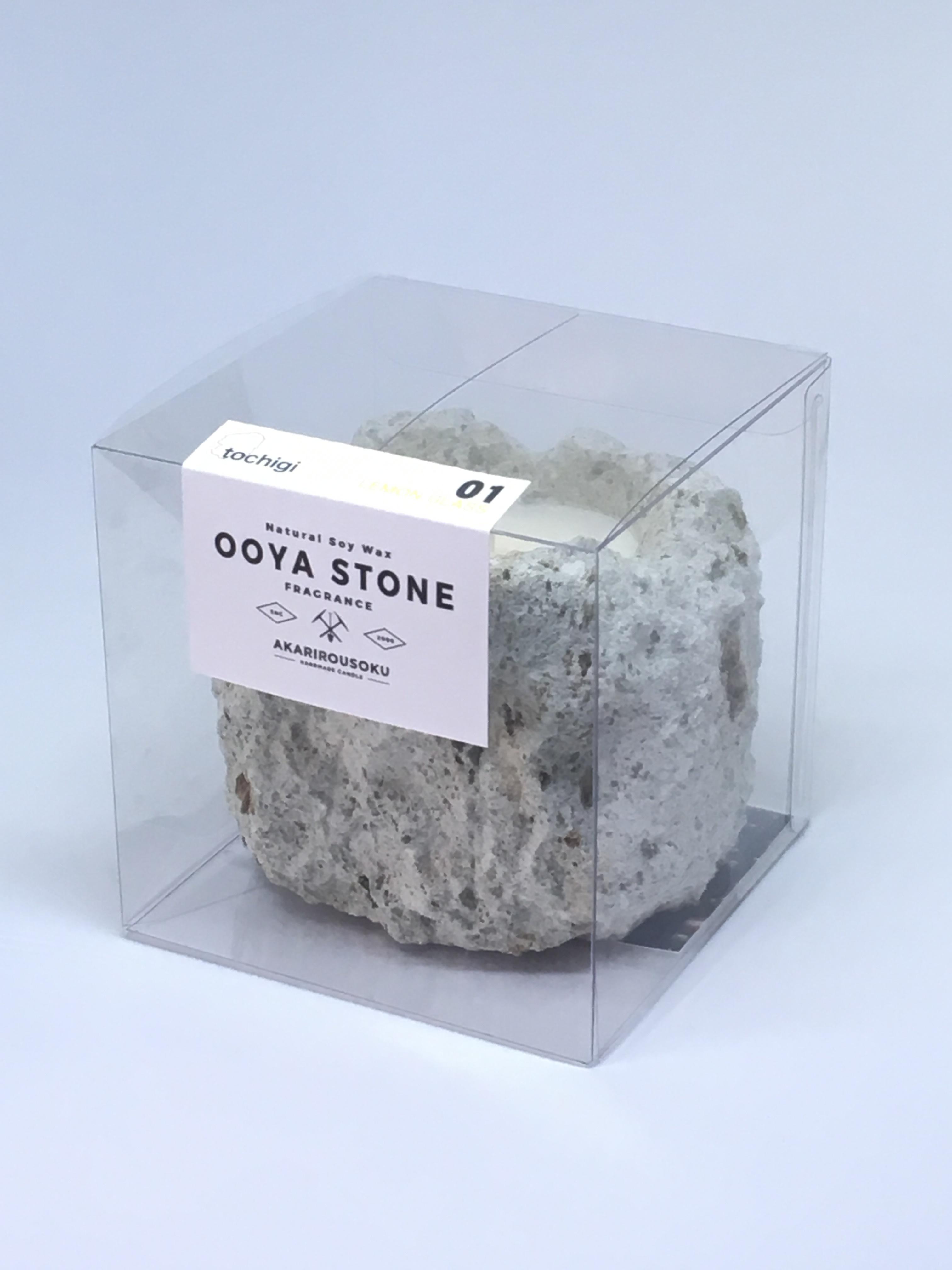 NEW★  OOYA STONE CANDLE (FRAGRANCE) 3000 大谷石ソイキャンドル 天然石