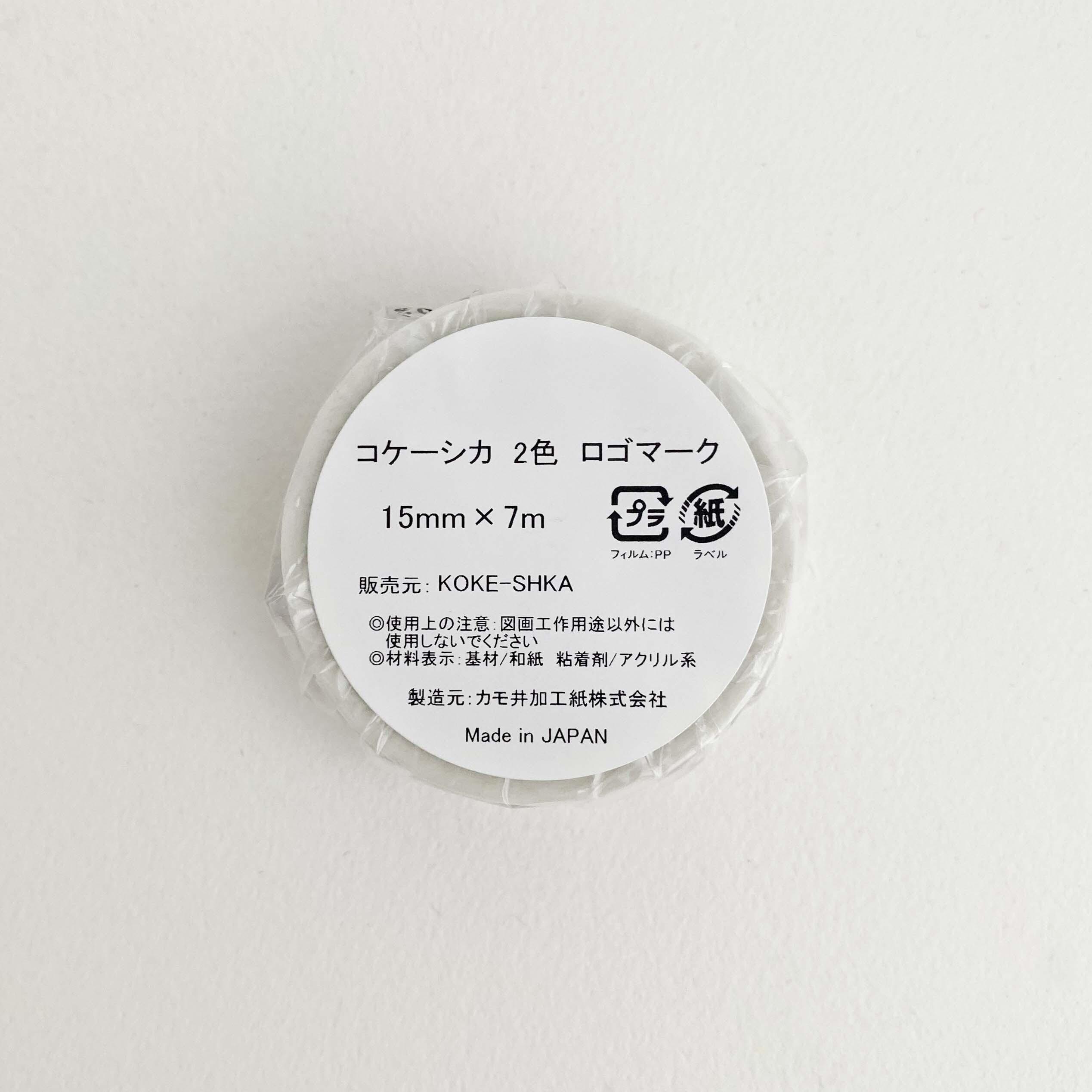 マスキングテープ(コケーシカロゴエンブレム)