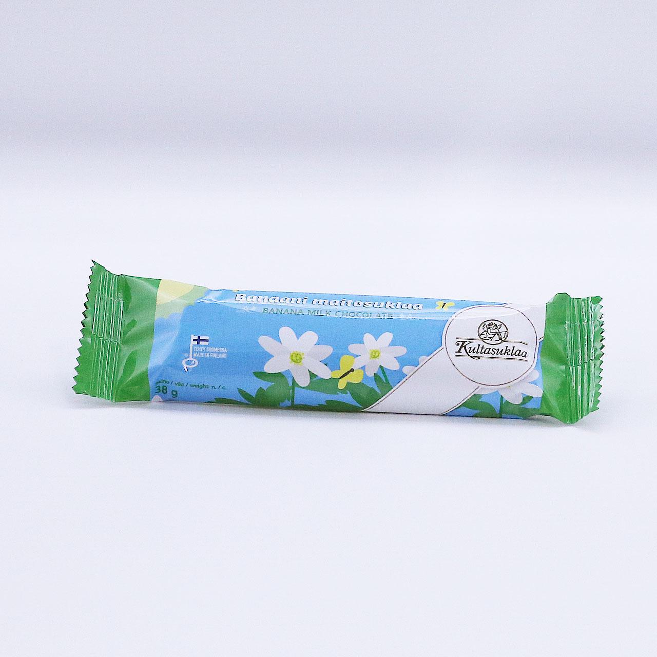 クルタスクラー バナナミルクチョコレート