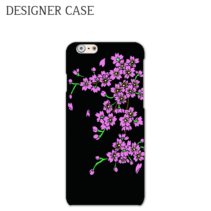 iPhone6 Hard case DESIGN CONTEST2015 061
