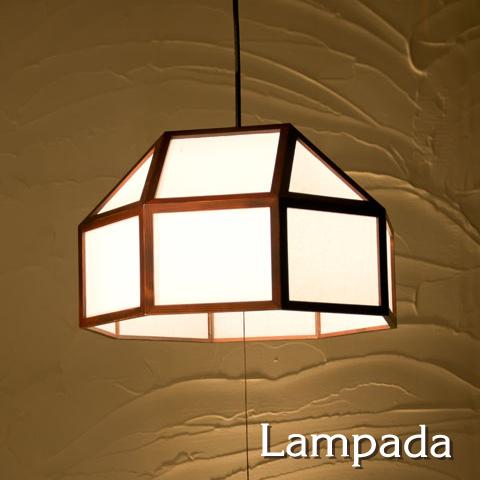 AP824-2 宴 en  2灯タイプ ペンダントライト