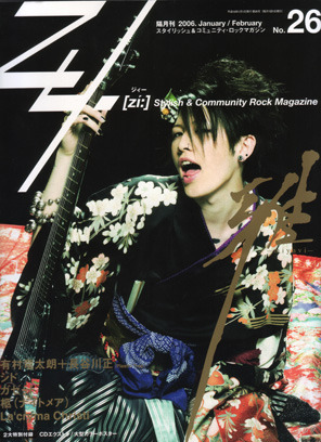 [雑誌] Zy.[zi:] No.26
