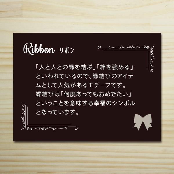 【リボン】ハッピーモチーフポチ袋 PHM12-2