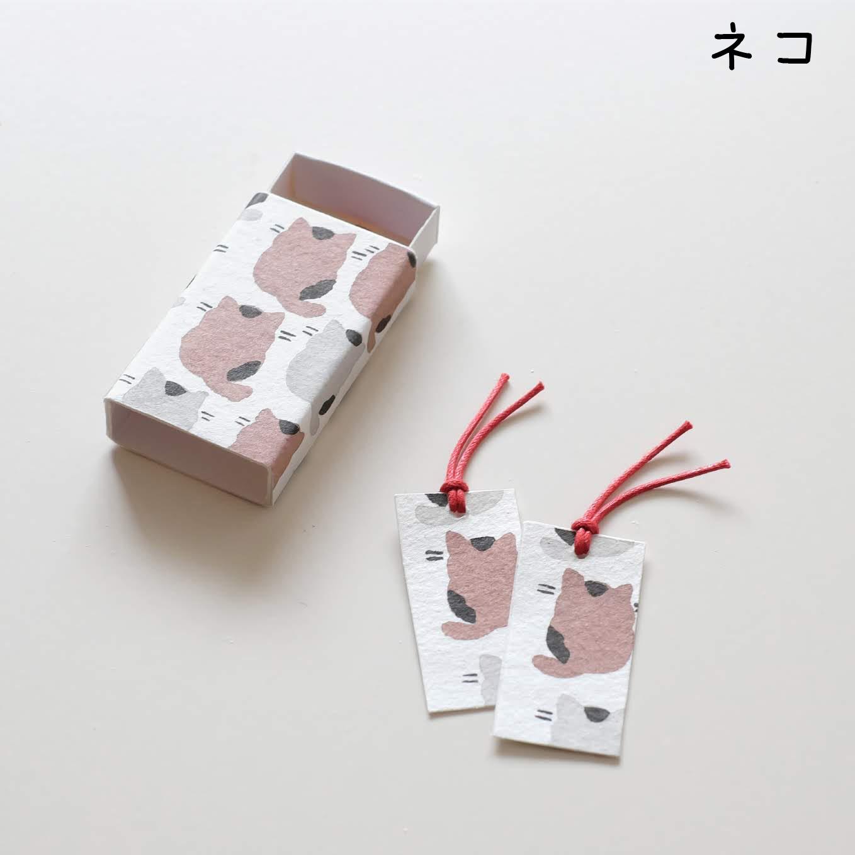 香紙「ポップシリーズ」