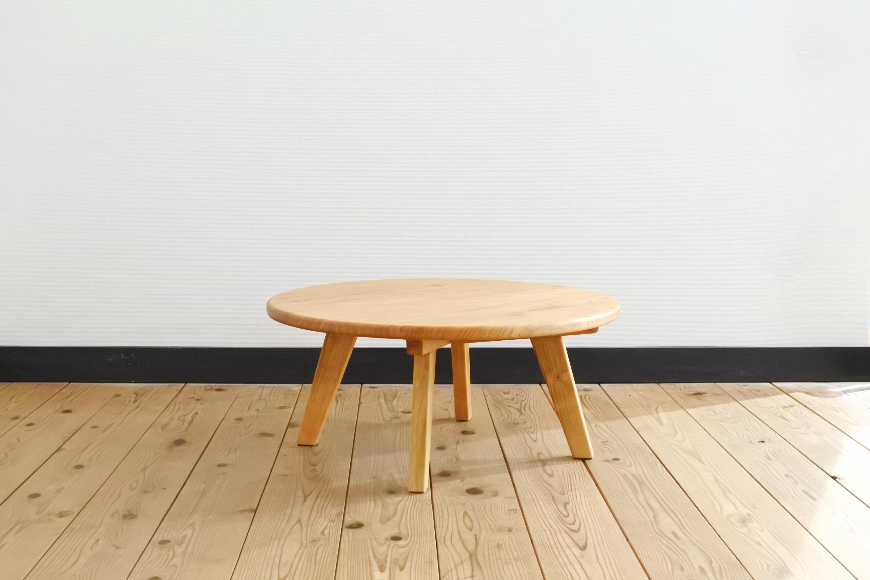 紀州ヤマザクラのローテーブル