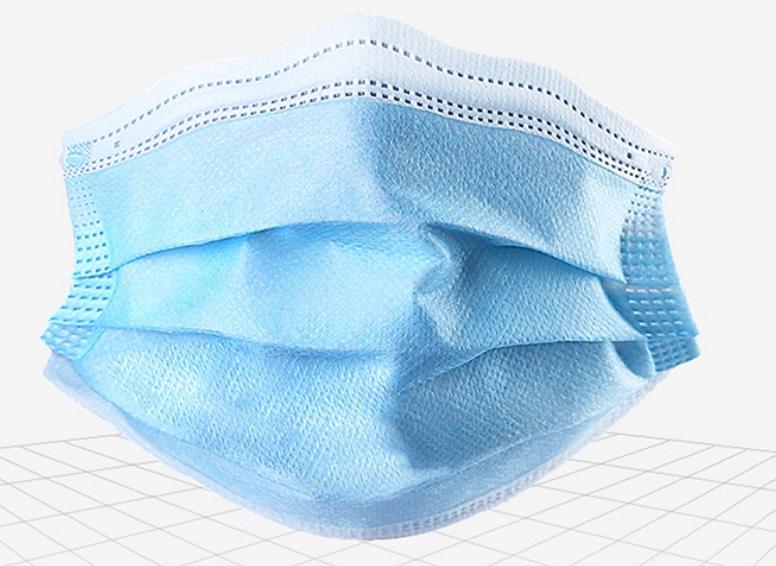 【50枚 1900円】高密度 3層プリーツマスク FDA/CE認証製品