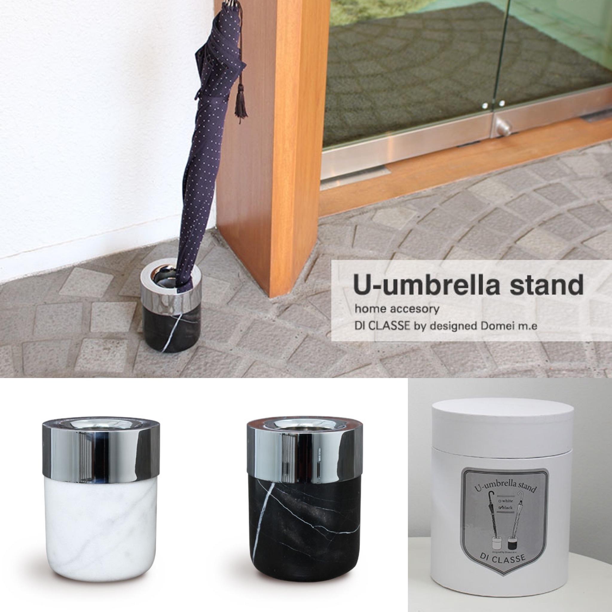 U-umbrella stand 傘立て 天然大理石 全2色 DI-CLASSE