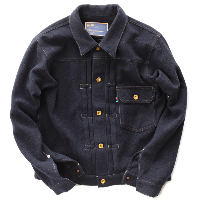 Type One Wool Jacket