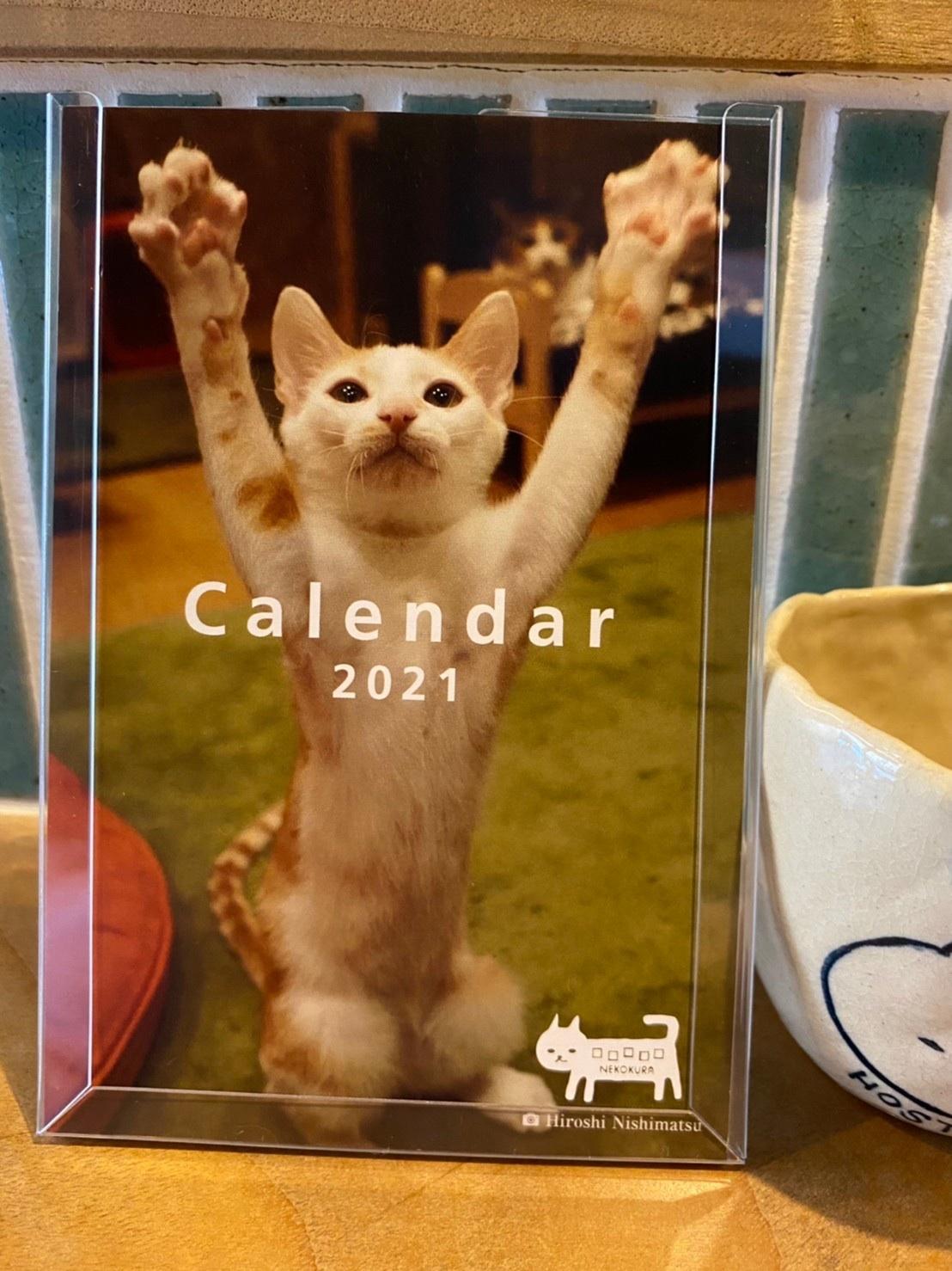 保護猫カレンダー