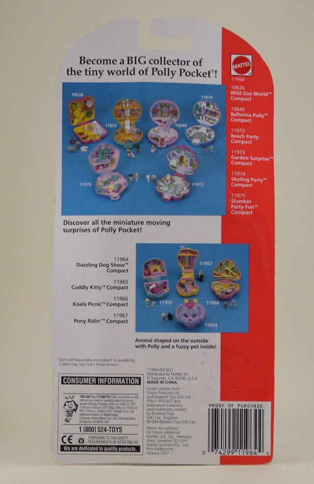 ポーリーポケット あこがれのドッグショー 1993年 新品未開封