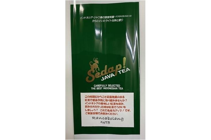 【50%OFF】ランカボラン(5gTB×10P)5袋【レターパック送料込】