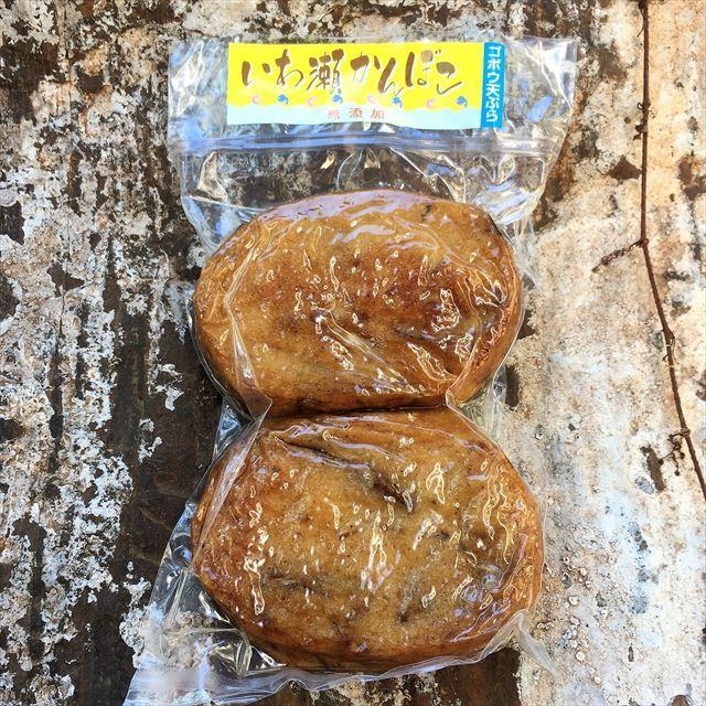 長崎県・五島列島のかんぼこ(ゴボウ天ぷら)