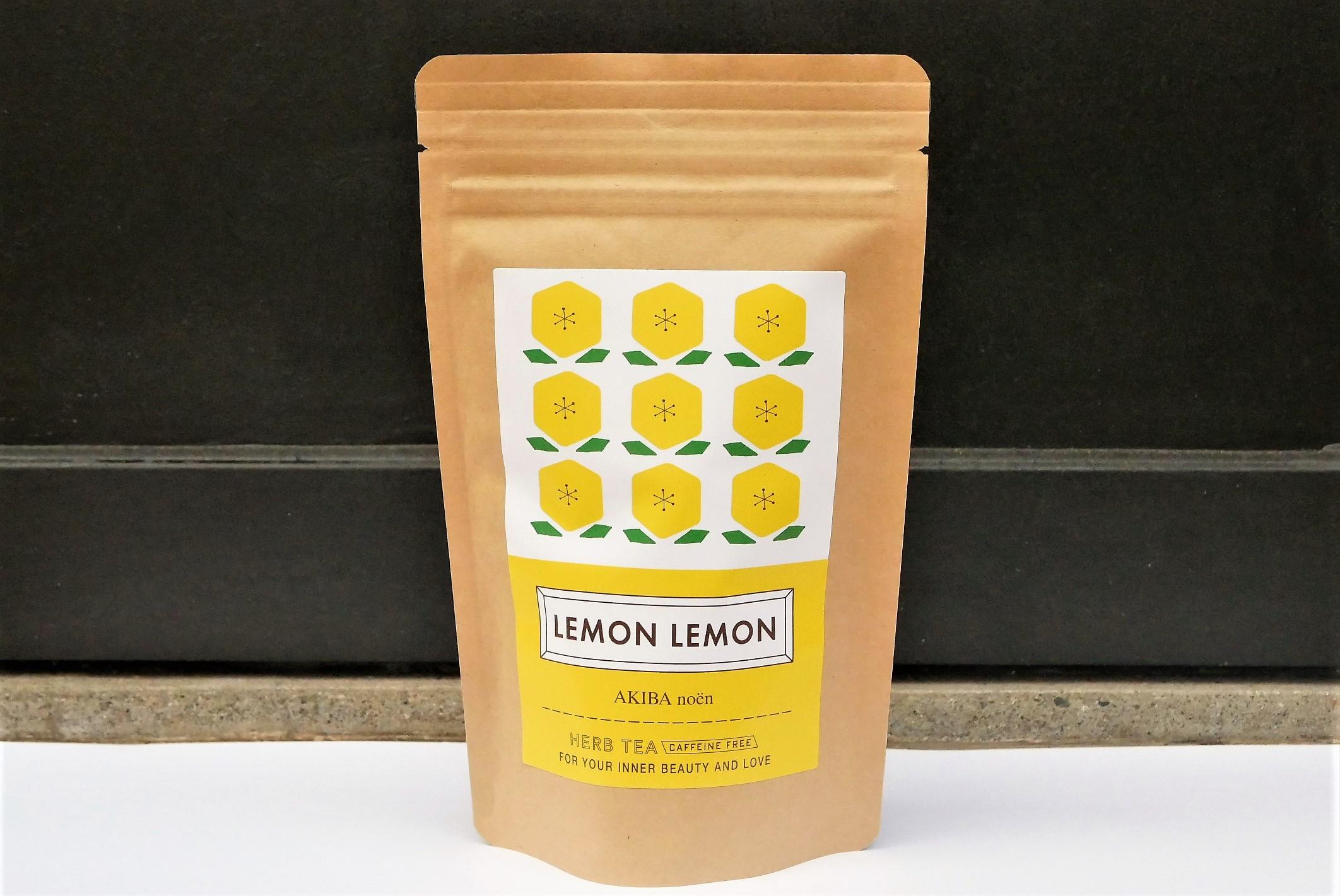 地域と生きる、夫婦のてづくり茶|AKIBA noën ハーブティー LEMON LEMON