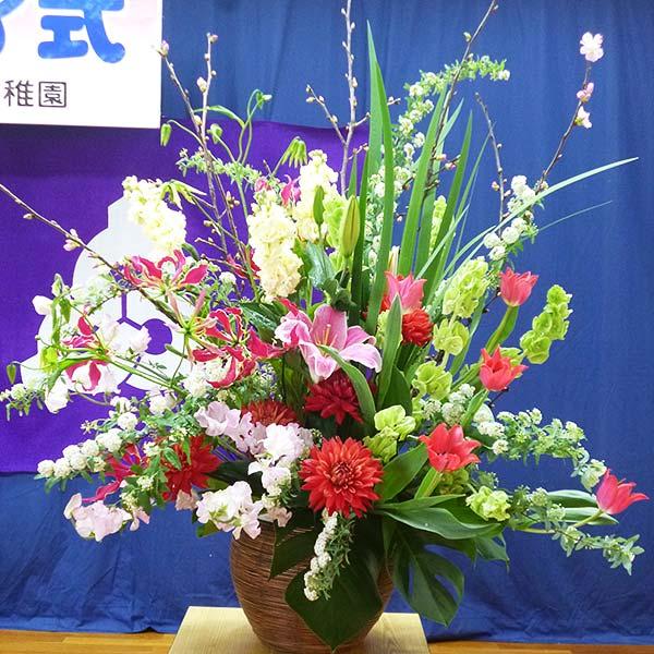 壷活け 春のお花