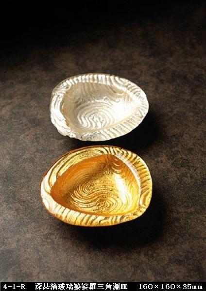 深甚文箔玻璃婆娑羅三角淵皿(160×160×35㎜)4-1-R