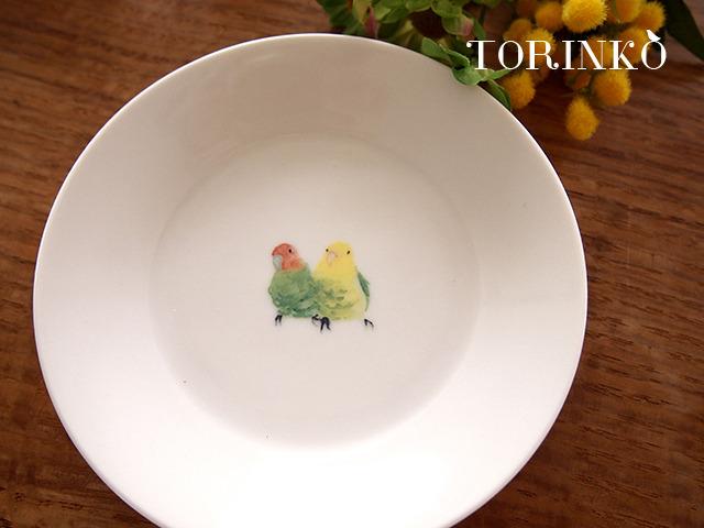 コザクラインコ イエロー お皿 中(鳥・オウム・インコ)