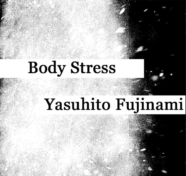 Body Stress / Yasuhito Fujinami - Her Weeping Echoes  Tape - 画像1
