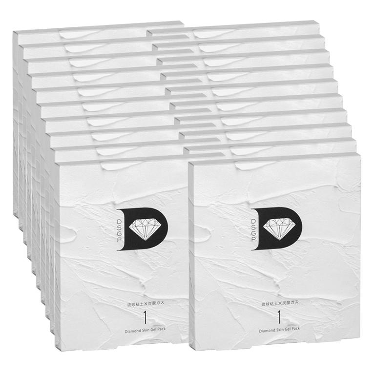 「まとめ買い特典」skincare365 ダイヤモンドスキンジェルパック(1包入)×20箱