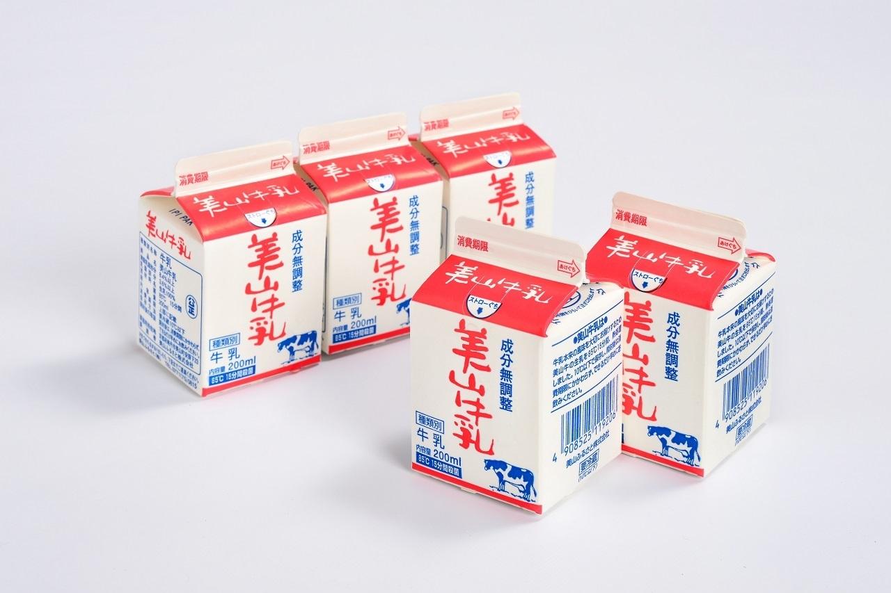 美山牛乳・美山みるく珈琲200㎖ 8パックセット