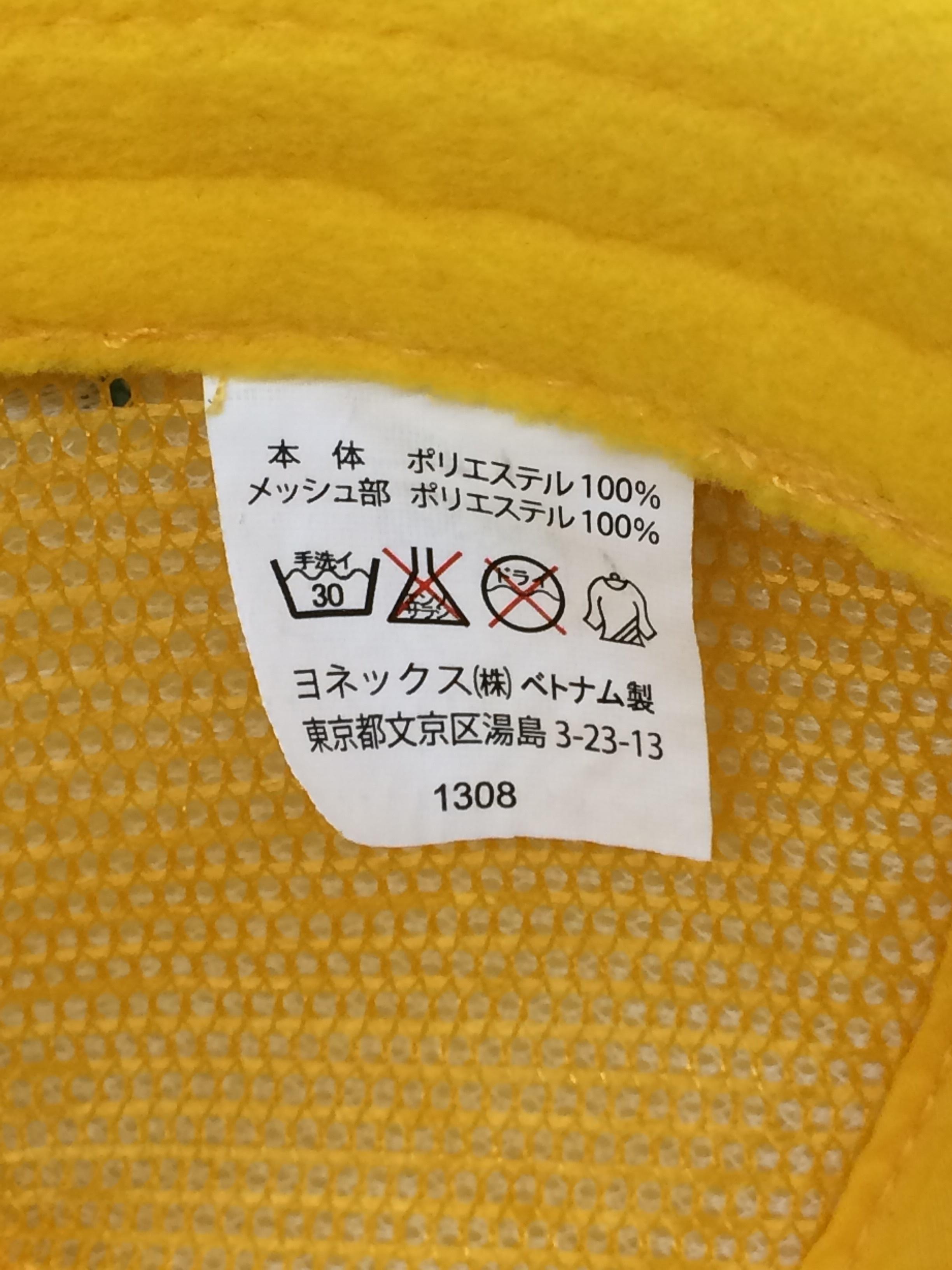 ヨネックス ユニメッシュキャップ 40018Y - 画像4