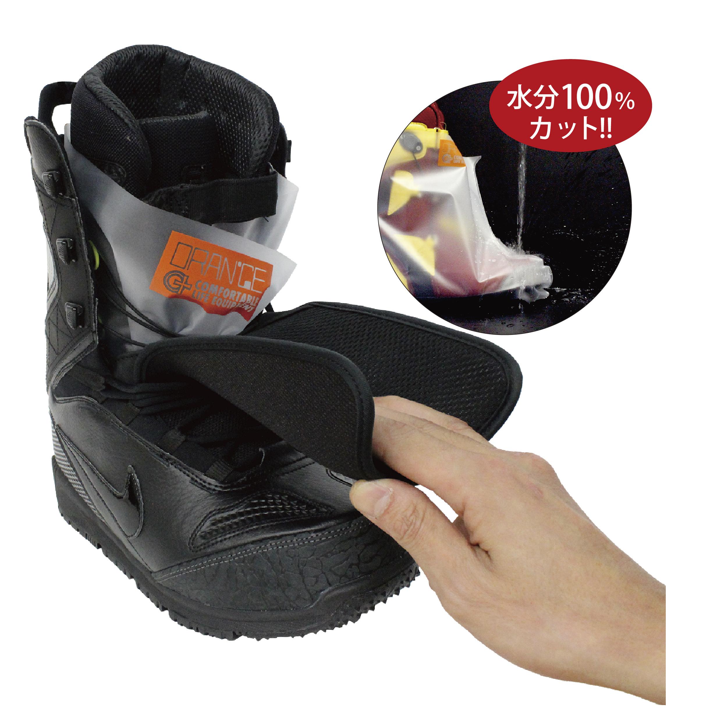 #041024_Boots Dry Socks