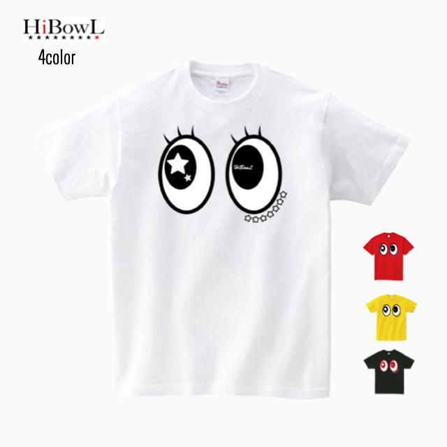 "HiBOWL『ハイボール』HiBowL Tee ""OMEME"""