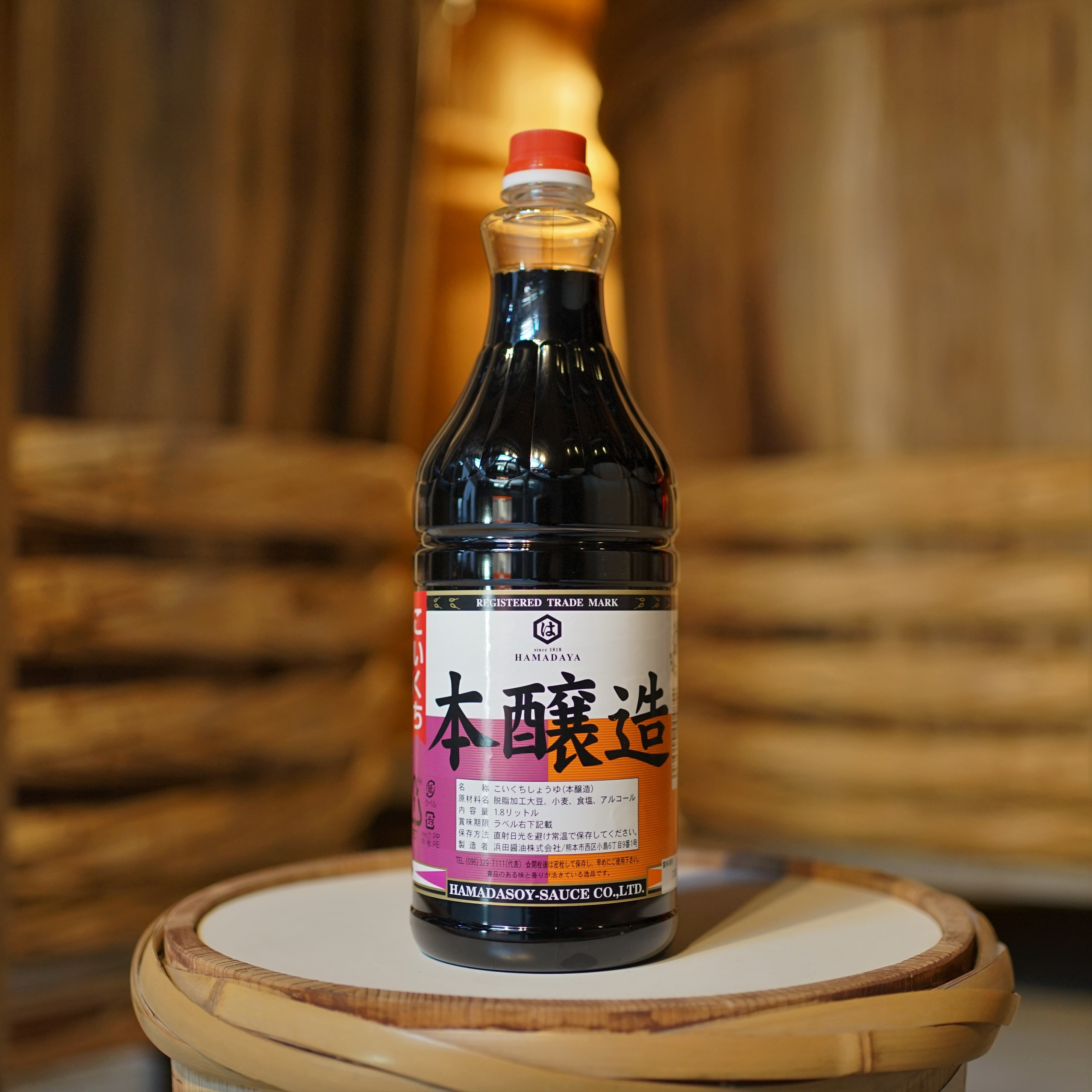 本醸造 濃口 1.8L