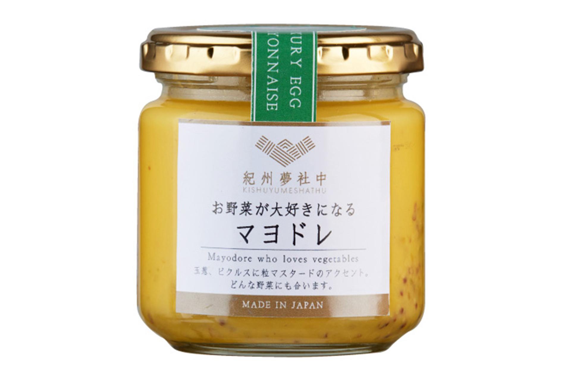 お野菜が大好きになるマヨドレ【簡易包装】
