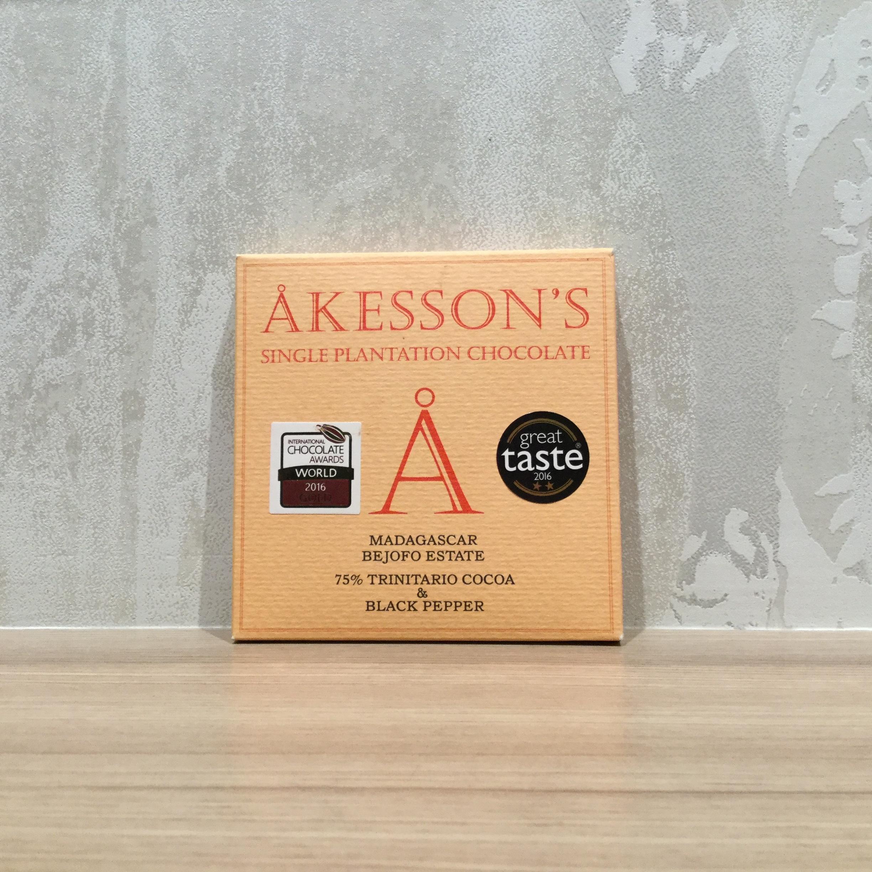【AKESSON'S/アケッソンズ】マダガスカル75%トリニタリオ&ブラックペッパー
