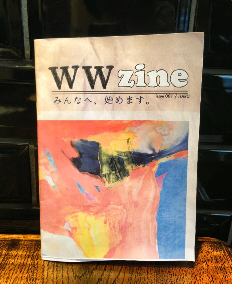 WWZINE issue 001 / HARU