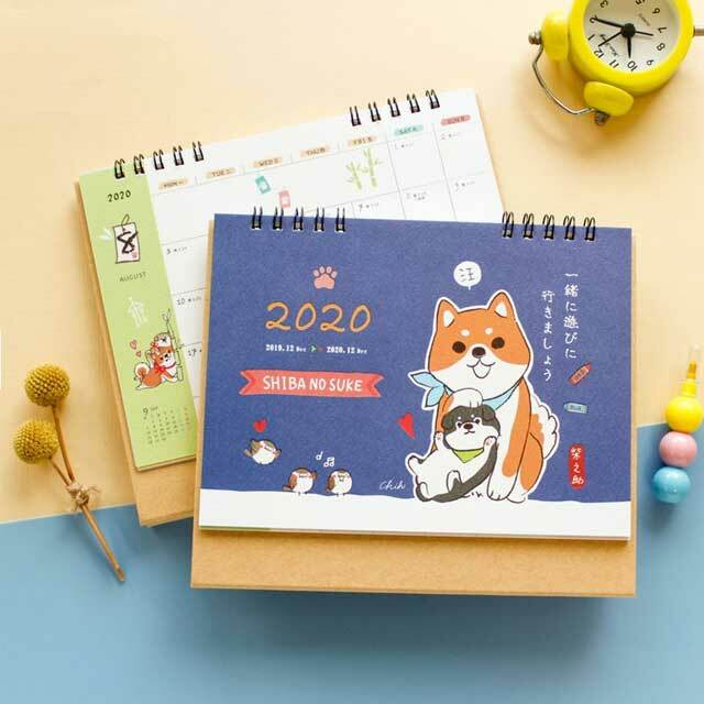 2020年 台湾版 卓上カレンダー 柴之助 柴犬