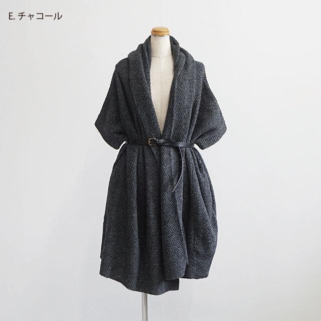 【再入荷なし】  ichi イチ ハンドスピンヤーンベルト付きカーディガン  (品番190459)