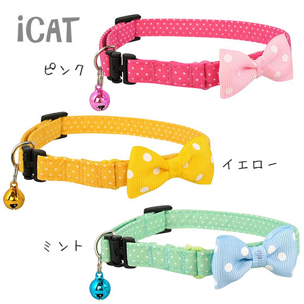 猫首輪(成猫ピンドット水玉リボン)全3種類