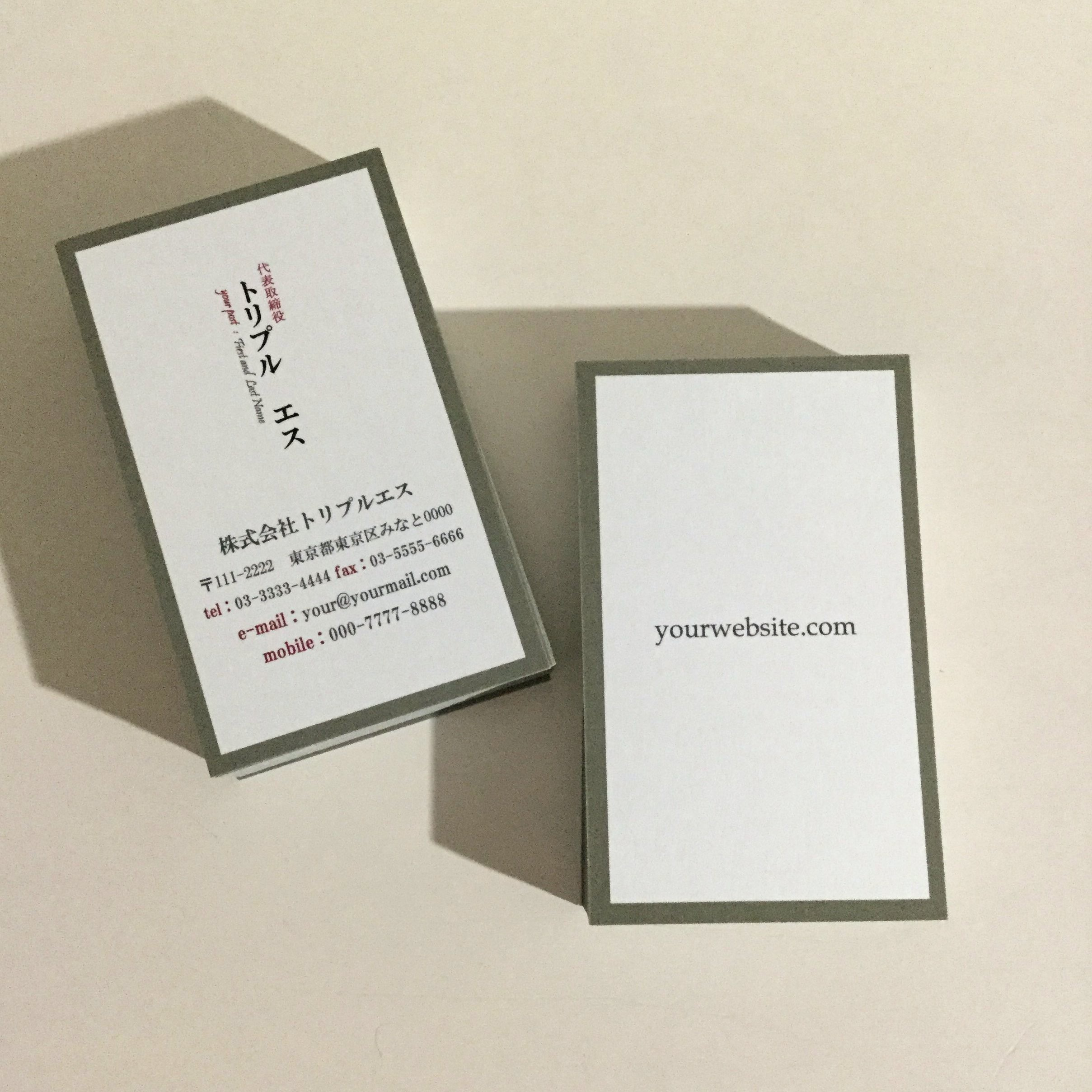 03d3_gry 【100枚】ビジネス名刺【英表記】