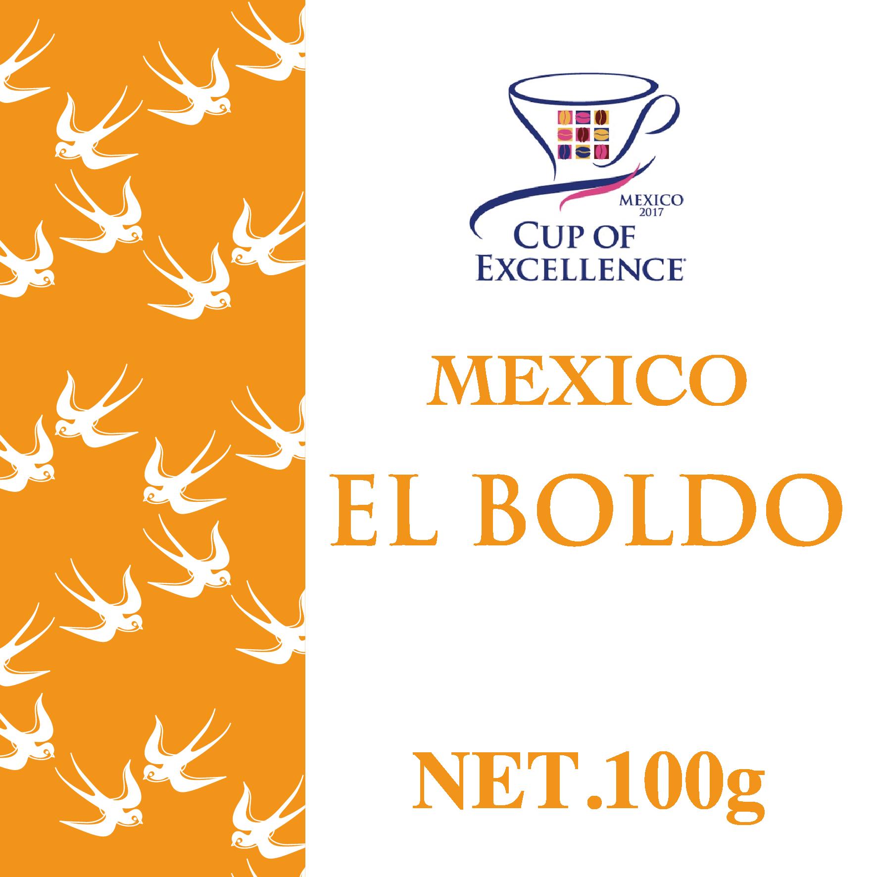 100g メキシコ・エル ボルド農園/COE2017受賞